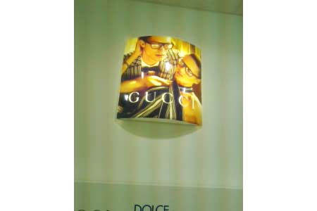 Gucci Light Box