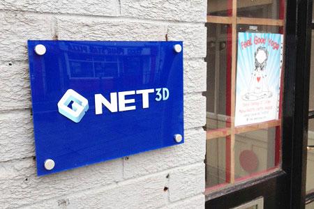 G Net 3D Plaque