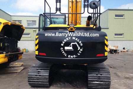 JCB vinyl rear view